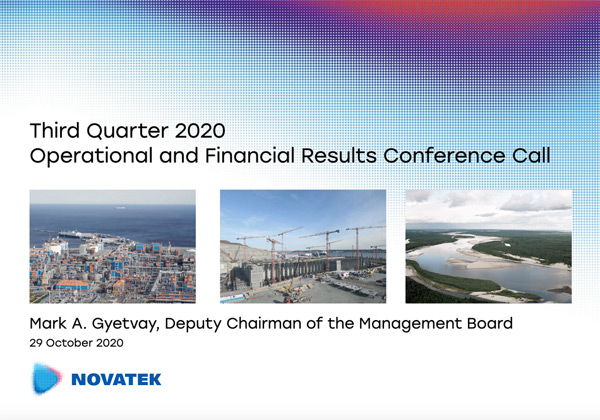 Third Quarter 2020 Operational and Financial Results Conference Call